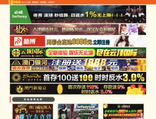 daimenhutchison.com screenshot