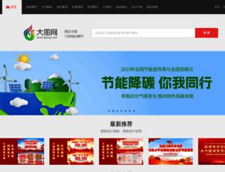 daimg.com screenshot