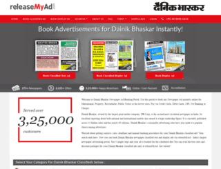 dainikbhaskar.releasemyad.com screenshot