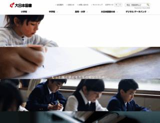 dainippon-tosho.co.jp screenshot