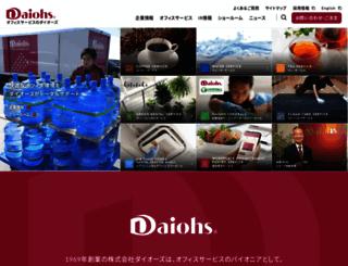 daiohs.com screenshot