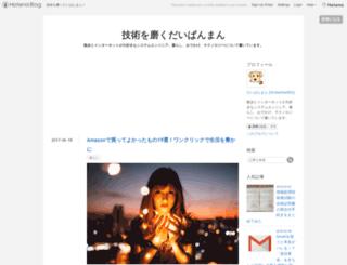 daipanman.hatenablog.com screenshot