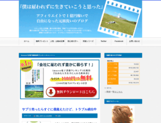 daipon01.com screenshot