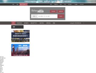 dair-tareef.com screenshot