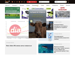 dairynews.ru screenshot