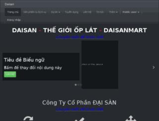 daisan.erponline.vn screenshot