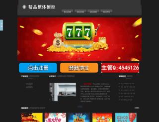 daists.com screenshot