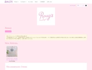 daisy-k.shop-pro.jp screenshot