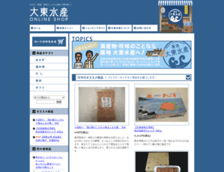 daitou-shop.tsukijiharumi.com screenshot