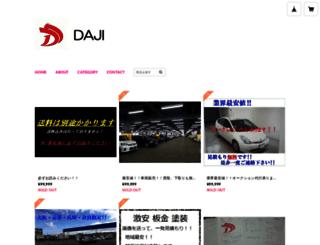 daji.thebase.in screenshot