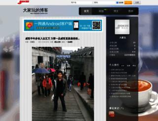 dajiawan.bokee.com screenshot