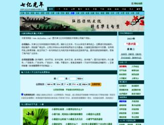 dajiazhao.com screenshot