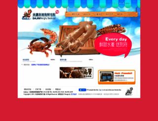 dajin.magong.com.tw screenshot