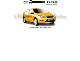 dakafov.000space.com screenshot