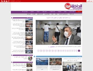 dakhlanews.com screenshot