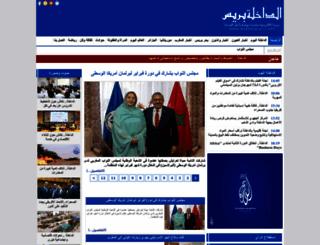 dakhlapress.net screenshot