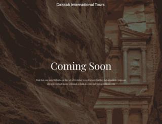 dakkak.com screenshot