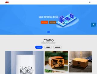 dakshaacademy.com screenshot