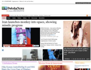 dakshanews.com screenshot
