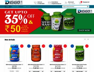 dakshashop.com screenshot