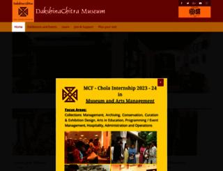 dakshinachitra.net screenshot