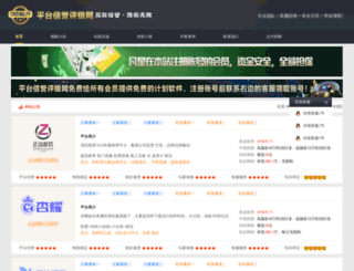 dalaodie.cn screenshot