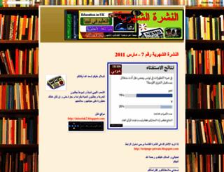 daleeluk9.blogspot.com screenshot