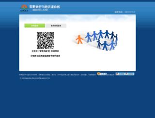 dali.sjdzp.com screenshot