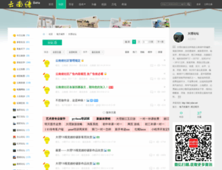 dali.ynlao.net screenshot