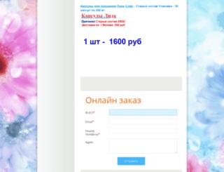 dali24.jimdo.com screenshot