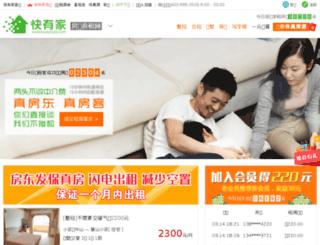 dalian.kuaiyoujia.com screenshot