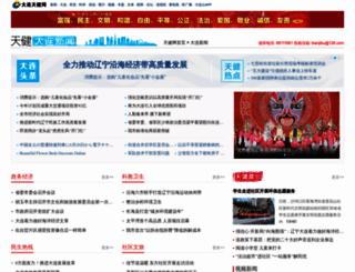 dalian.runsky.com screenshot