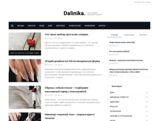 dalinika.ru screenshot