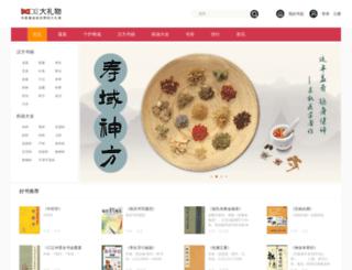 daliwu.com screenshot