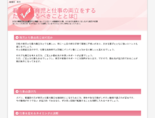 dallas-court-info.com screenshot