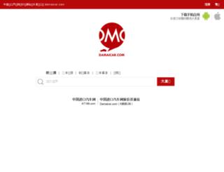 damaicar.com screenshot