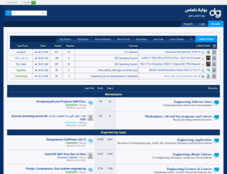 damasgate.com screenshot