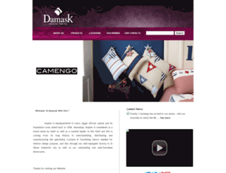 damask.com.eg screenshot