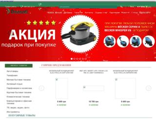 damati.com.ua screenshot