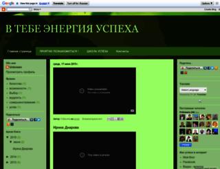 damira42.blogspot.cz screenshot