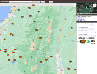 dammaps.jp screenshot