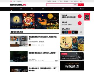 damndigital.com screenshot
