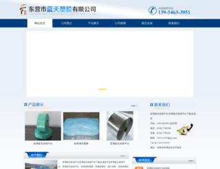 damoculture.com.tw screenshot