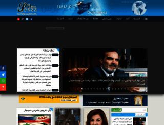 dampress.net screenshot
