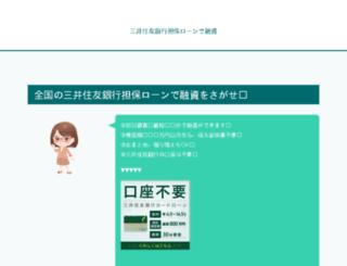 damtpress.net screenshot