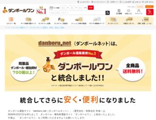 danboru.net screenshot