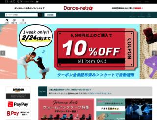 dance-nets.jp screenshot