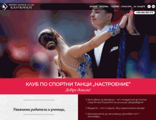 danceclub-nastroenie.com screenshot