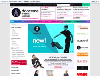 danceme.com.ua screenshot