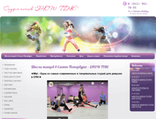 danceshowtime.ru screenshot